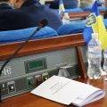 У Житомирі депутати проголосували за виділення додаткових 5,5 млн грн на компенсацію «теплих» кредитів
