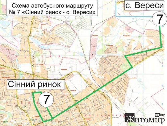 У Житомирі запрацював маршрут «Вереси – Сінний ринок»