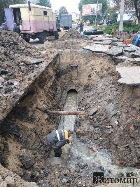 У Житомирі тиждень планують ремонтувати колектор на Гагаріна. ФОТО