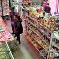 У Київській області затримали вуличних грабіжників, серед яких був і житель Житомирщини