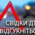 На Житомирщині шукають свідків ДТП