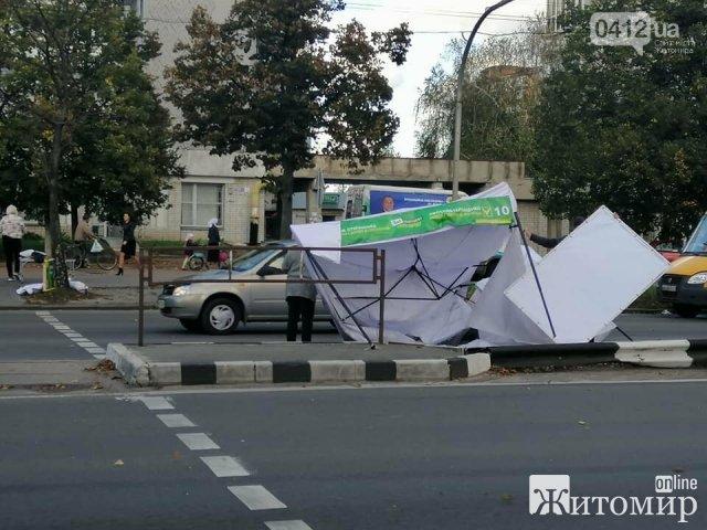 На Богунії в Житомирі на родину з сином впала металева конструкція з передвиборчого намету