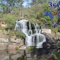 У парку Коростеня хочуть зробити водоспад