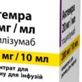 Хворі на COVID-19 житомиряни просять «Актемру», але її у міських лікарнях немає. Чому? ВІДЕО