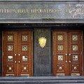 Андрей Головачев: Почему генеральные прокуроры никого не сажают?