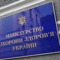 У МОЗ назвали причини погіршення ситуації з коронавірусом в Україні