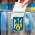 У міністерстві розповіли про правила безпеки під час голосування на виборах