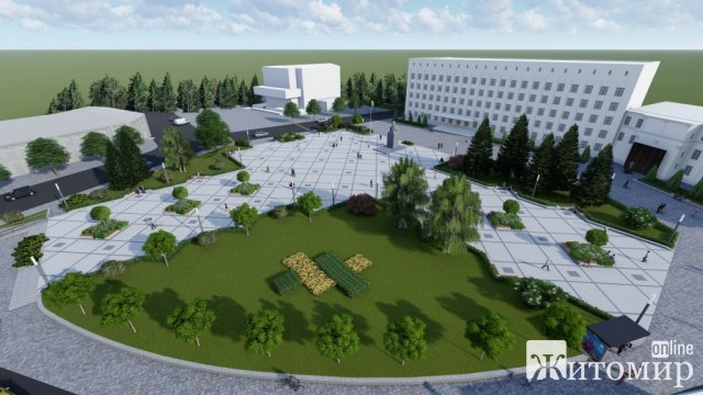 Наступного року в Житомирі планують взятися за реконструкцію майдану Корольова, містян просять допомогти