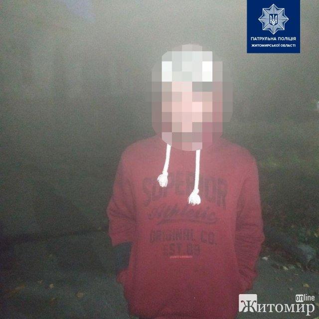 На проспекті Миру та вулиці Перемоги в Житомирі патрульні затримали підозрілих осіб з наркотиками. ФОТО