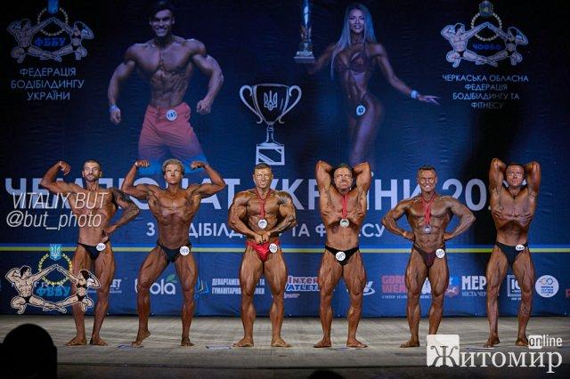 Житель Житомирської області став срібним призером чемпіонату України з чоловічого бодібілдингу. ФОТО
