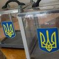 Явка виборців у Житомирській області