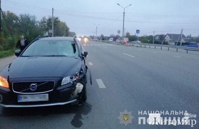 У Глибочиці Volvo насмерть збив пенсіонера. ФОТО
