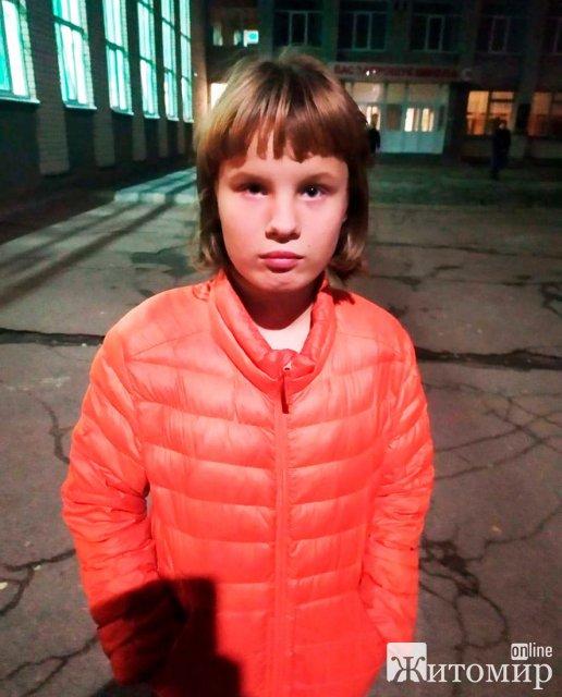 У  Житомирі знову розшукують 12-річну Ольгу Ліщевську. ФОТО