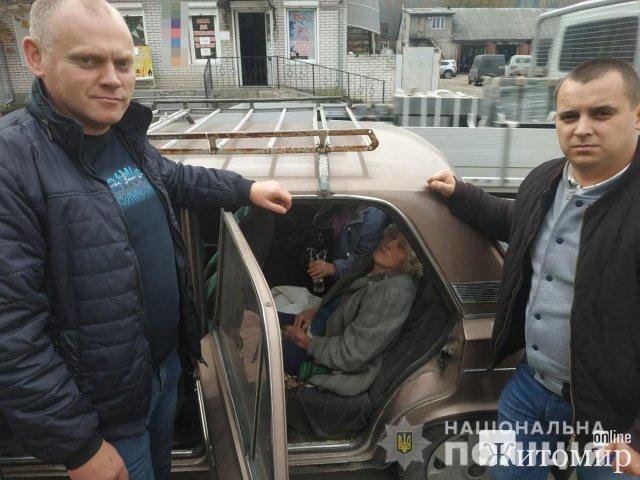 Правоохоронці знайшли у міліоративному каналі зниклу пенсіонерку з Житомирщини. ФОТО