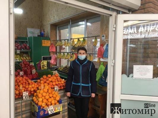 На Житньому ринку у Житомирі з'явилися ізмірські мандарини. ФОТО