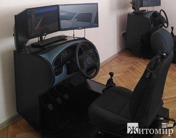 """Житомирська """"політехніка"""" хоче придбати тренажер легкового автомобіля"""
