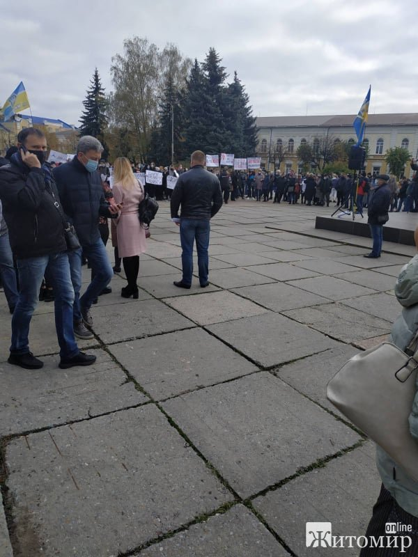 """В Житомирі під стінами ОДА проходить мітинг """"Підприємці проти карантину!"""""""