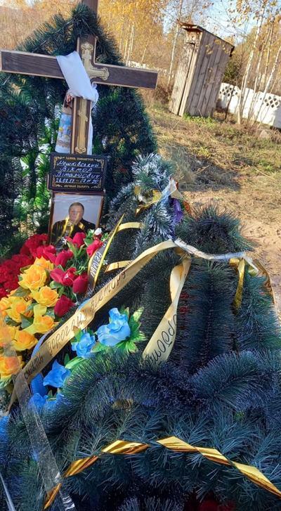 З'явилися фото могили генерала Мошківського