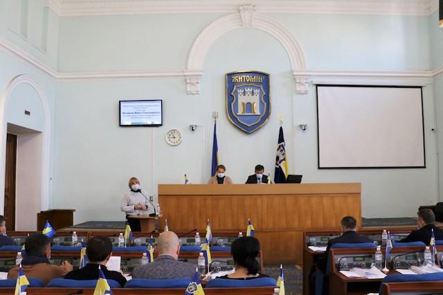 У 2021-му році «бюджету розвитку» у Житомирі не буде