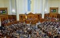 Верховна Рада не встигне прийняти бюджет на 2021 рік вчасно - нардеп
