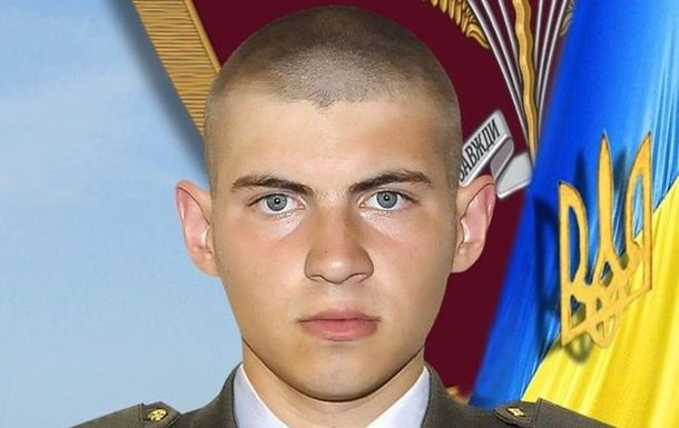 На Донбасі загинув 21-річний військовий, в нього залишилася вагітна дружина. ФОТО