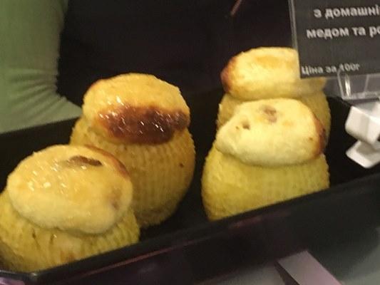 Житомирські кулінари знову створили смачний шедевр. ФОТО