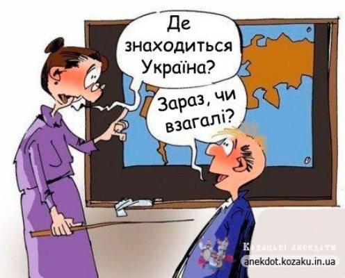 Выгодополучатели Майдана сыграли с Украиной в гусарскую рулетку