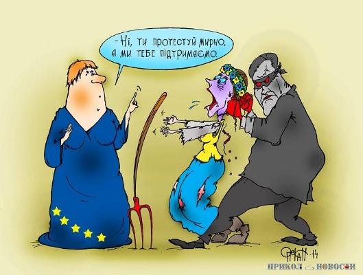 """""""Страна - лабораторный кролик"""". Откровения бывшего посла Канады о реформах Запада в Украине"""