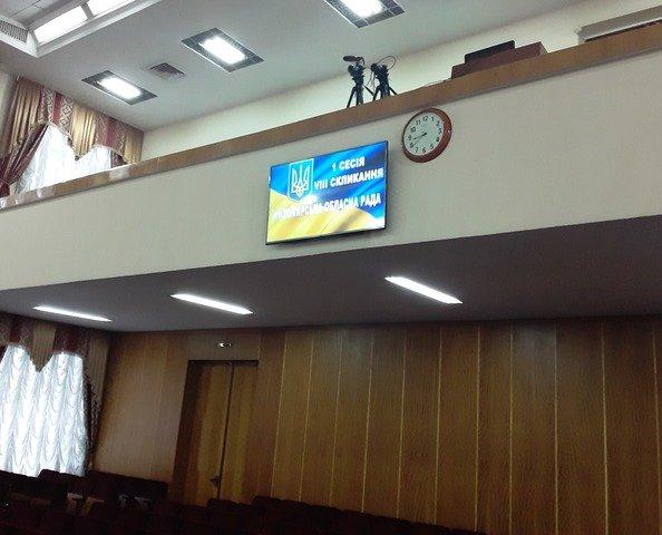 Стартує перша сесія Житомирської обласної ради