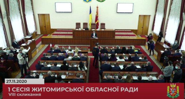 Названо прізвища керівників фракцій нової Житомирської обласної ради