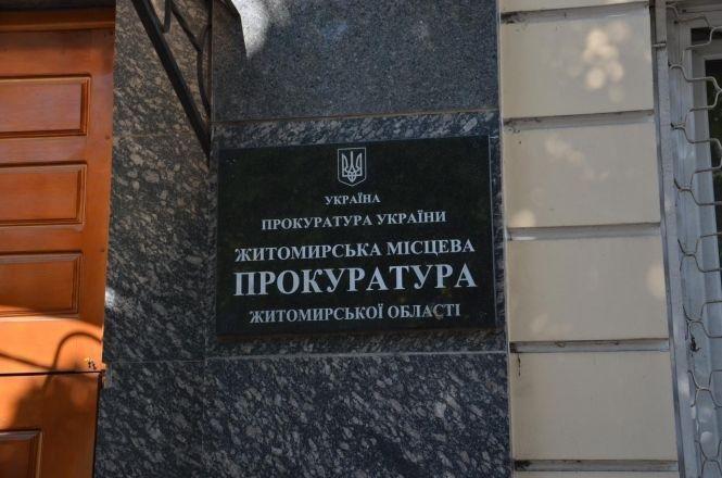 У Житомирі розкрито замах на вбивство директорки стоматологічного центру