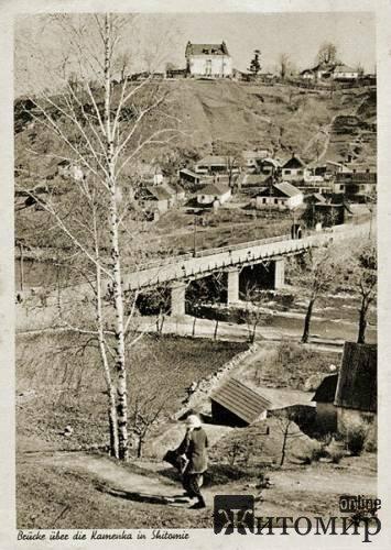 Житомир начала 20 века. ФОТО