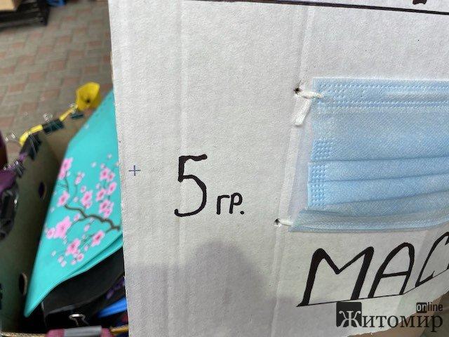 По чому медичні маски на Житньому ринку у Житомирі?