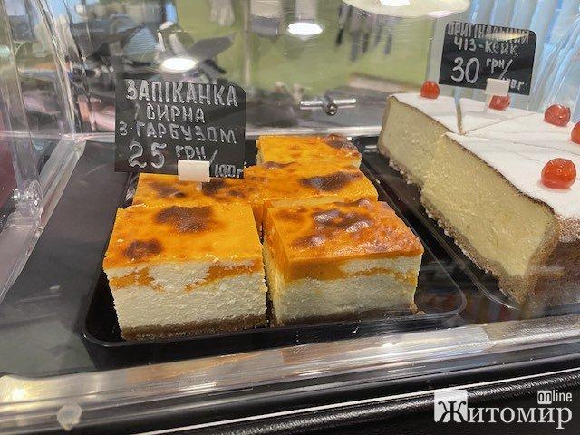 Сирна запіканка з гарбузом стала хітом продажу у популярному житомирському маркеті делікатесів
