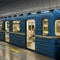 Метро в Києві можуть закрити