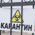 За минулу добу поліцейські Житомирщини склали 45 адміністративних протоколів за порушення правил карантину