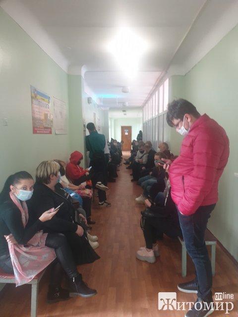 На Лесі Українки в Житомирі черга у понад 40 осіб до рентген-кабінету. ФОТО