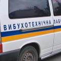 В Україні хочуть конфіскувати майно за псевдомінування