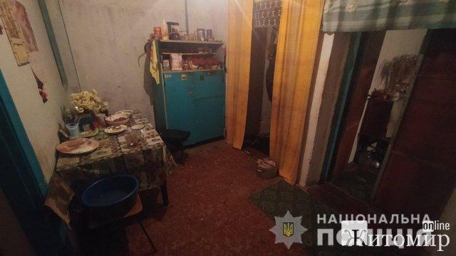 В одному з сіл Житомирської області батько за вечерею вдарив ножем сина. ФОТО