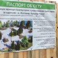 Лише сьогодні з'явився паспорт об'єкту на Новому бульварі у Житомирі. ФОТО