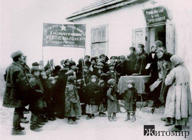 Сто лет запрещенной революции