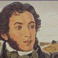 64 самых интересных факта о Пушкине