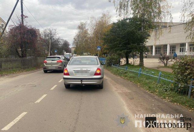 У Житомирі біля школи автомобіль збив дитину. ФОТО