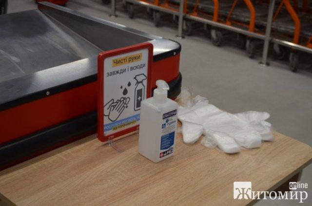Як в Житомирі у нововідкритих супермаркетах дотримуються правил карантину. ФОТО