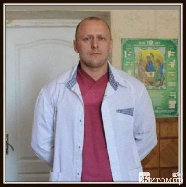 Помер лікар-травматолог Олевської лікарні Владислав Рудик