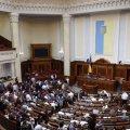 В Раде зарегистрировали законопроект об отправке судебных повесток по электронной почте