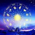 Заборони – Тельцям, твердість характеру – Дівам: гороскоп на 17 листопада