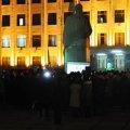 Як у Житомирі відзначать День Гідності та Свободи. План заходів