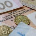 Проклятие минимального стажа. Как тысячи украинцев оставят без пенсий уже с 2021 года