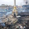 Деньги, выделенные на Мемориал героев Майдана, разворованы